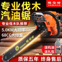 Yamaha 9980 High-power chainsaw logging saw chainsaw household easy to start import chain cut tree machine gasoline saw