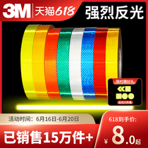 3M reflective stickers for motorcycles electric vehicles stickers for helmets personalized taillights decorative scratches to block the night light