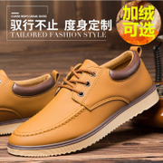 Autumn and winter men's casual shoes shoes and cashmere thermal the trend of Korean all-match tooling ermian thickening shoes
