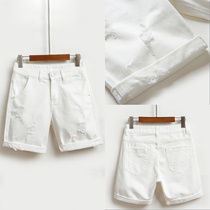 White cowboy holes loose high waist Korean version of Thin hot pants