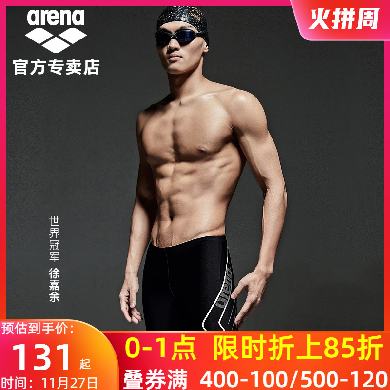 Arena Arina swimwear men's embarrassment prevention professional chlorine resistant 5-point knee length swimwear large hot spring swimwear men