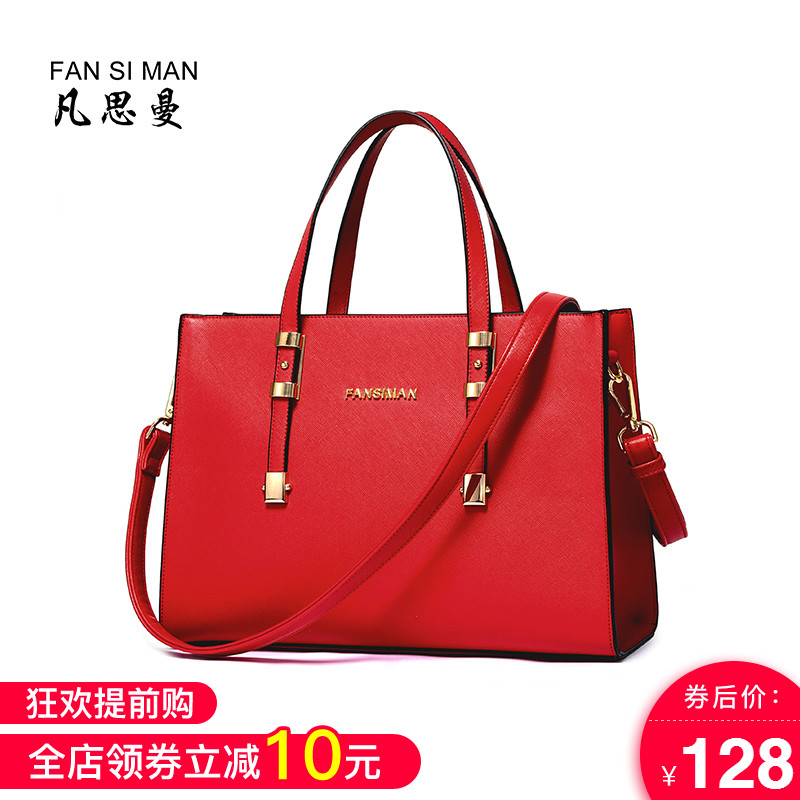 Van Siman Red Bride Bag Handbag 2019 Slant Single Shoulder Bag Tote Bag Baitie Wedding Bag Big Bag