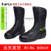 ARCX Yakushi motorcycle riding boots road leather waterproof breathable wear-resistant shoe drop motorcycle boots men