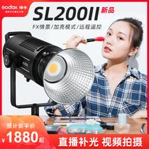 Shen Niu SL200W second generation photography light professional LED fill light Taobao live room video camera shooting light