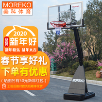 MOREKO home outdoor adult streetball game removable can lift outdoor standard height basketball shelf