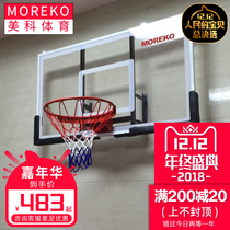 American sports Home Large-size hanging basketball board Company factory staff entertainment basketball frame basketball rack