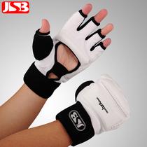 Boxing gloves Boxing gloves Adult children sanda men and women half-finger sandbag training equipment Taekwondo gloves