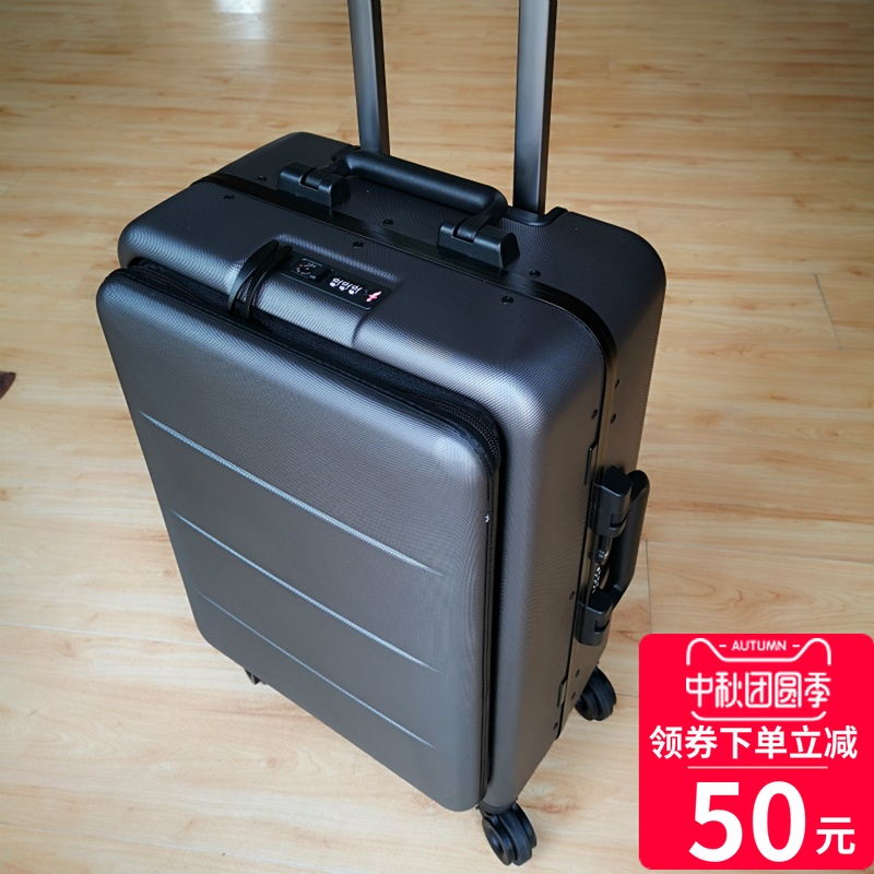 Business suitcase 20 aluminium frame universal pulley suitcase 22 female front computer boarding case 24 inch male suitcase tide