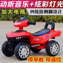 Childrens electric car four-wheeled motorcycle anti-turn baby with early music beach car sliding scooter lights.