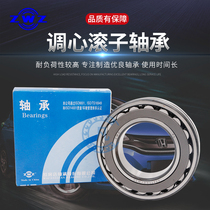 ZWZ tile shop heart roller bearing 22210 22211 22212 22213 22214CA KW33