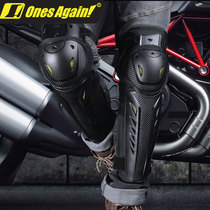 Four seasons off-road locomotive knee-guard elbow four-piece set of men and women riding equipment leg guard knight anti-fall protective gear summer
