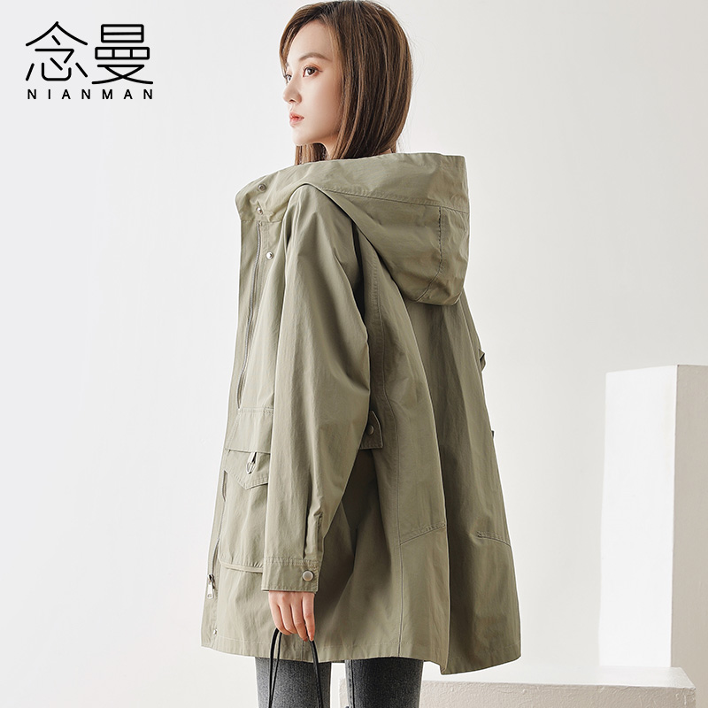Windshield womens medium-length version of the small 2021 spring dress new Korean version loose this year popular size spring and autumn coat