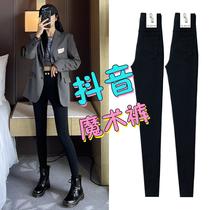 Magic black leggings women pants wear autumn small feet black pants 2021 New pencil high waist spring and autumn velvet slim