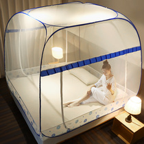 Yurt mosquito net 1 8m bed 1 5m household free installation of new anti-drop encryption grain 2 meters 1 2 foldable