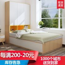 1.2 m tatami bed wardrobe All-in-one bedroom modern simple small household 1.5 single children high box storage bed