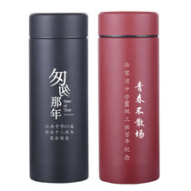 Insulation Cup company annual meeting gift to send staff student party souvenirs to the teacher custom Engraving Water Cup customization