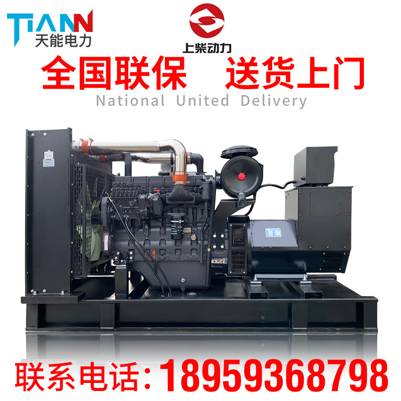 Shanghai Chai shares 300KW fully automatic generator diesel generator set SC12E460D2 fully automatic