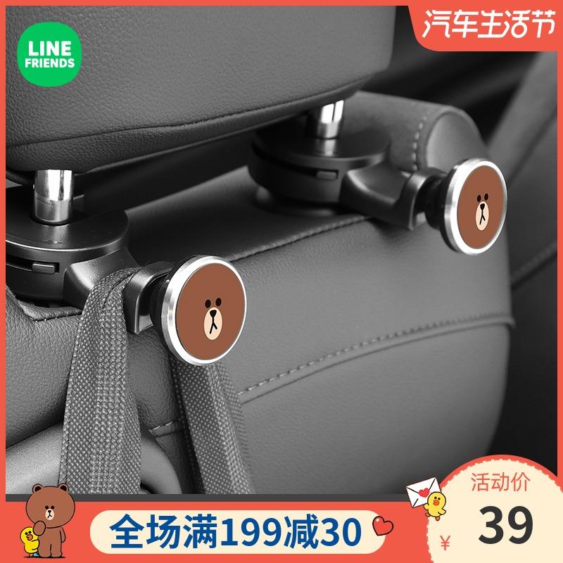 Мультфильм милый автомобильный крюк Заднее сиденье автомобиля заднее сиденье автомобиля заднее сиденье автомобиля невидимый многофункциональный автомобильный крюк
