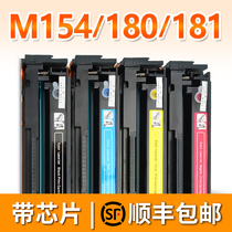 (with chip)for HP M154a Toner cartridge M180n hp204a CF510a M181fw M154nw Cartridge M181 Colo