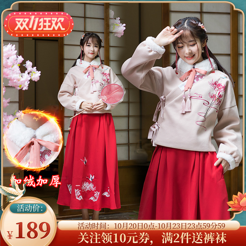Han clothing winter dress womens ancient dress daily can wear thick warm New Year Han clothing autumn and winter bridesmaids dress Han element set girl