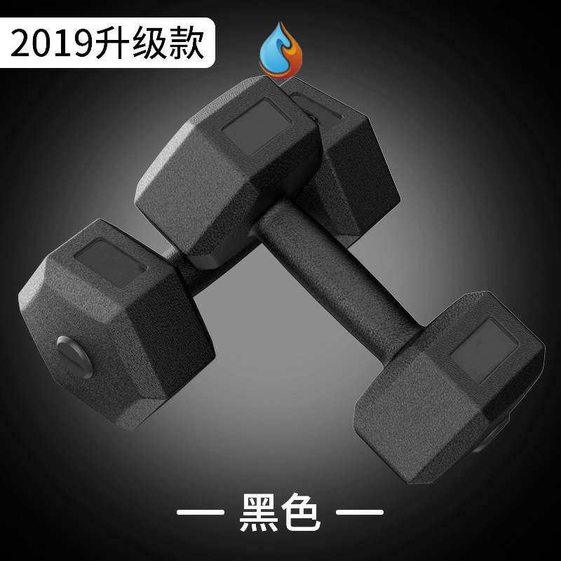 Dumbbell middle school students at home fitness equipment a pair of strong practice high school students 15 kg exercise arm muscle 厸