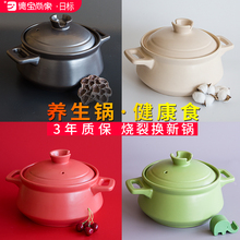 Debaoshang Casserole Stew Soup Household Gas-fired Ceramic Pot Casserole Casserole Rice Special Pot High Temperature Resistant Small Size