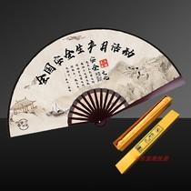 2020 Safe Production Month thème boutique culture fan chinois vent pliable activités de publicité publié 1 ensemble