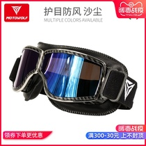 Wolf riding goggles motorcycle anti-sand wind and dust goggles off-road motorcycle retro Harley glasses