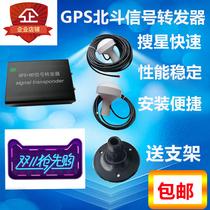 Dual-band BD-GPS enhanced indoor GPS signal amplifier GPS signal transponder GPS room coverage