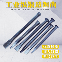 Chisel stoneman chisel tip chisel flat chisel 錾 head flat head stonemason steel chisel hand cement chisel special steel cracker