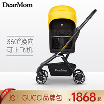 Star with the same] DearMom two-way stroller lightweight folding can sit on the childrens trolley baby umbrella car