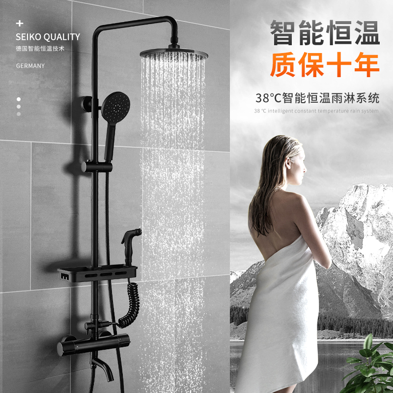 Constant Temperature Black Shower Set Household Grinding Nordic Bathroom shower shower head shower all copper
