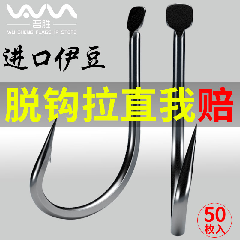 Imported Japanese have upside-down crooked mouth fish hook i bean hook bulk do not run fish mackerel hook carp fish fish hook