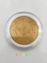 The ancient coin Daqing gold coin Guangxu C noon to make the Daqing gold coin library Ping one or two dragon foreign coins gold coins