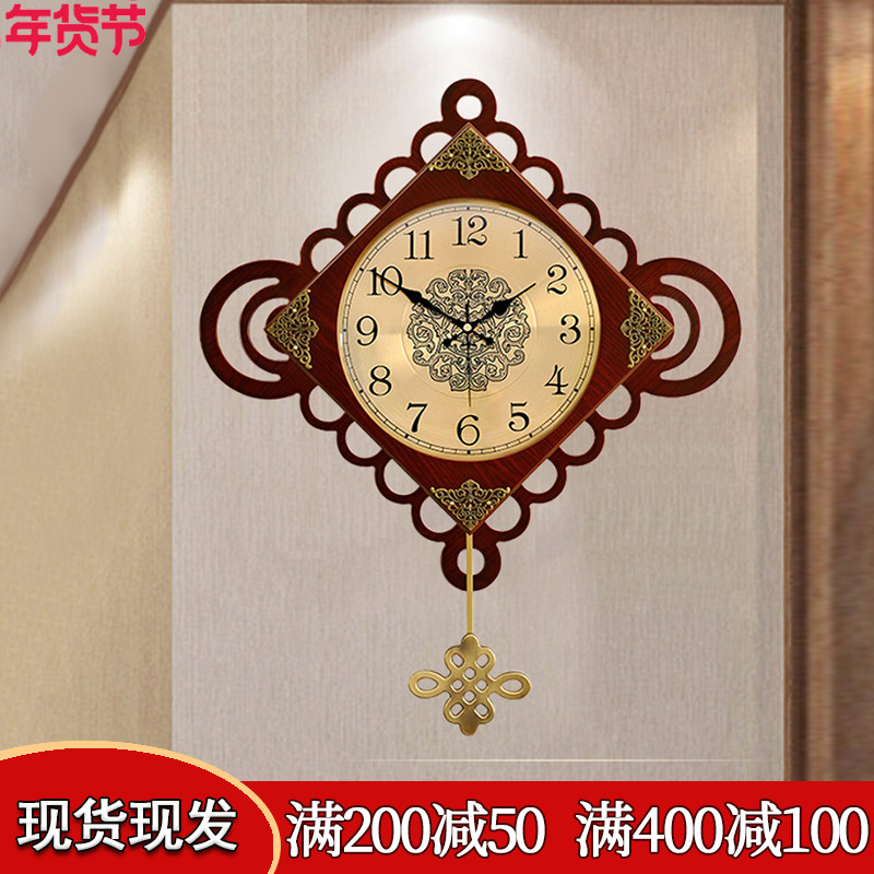 Chinese knot clock 錶 wall hanging wall Chinese wind creative home fashion atmospheric clock new Chinese quartz clock