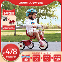 American RadioFlyer childrens tricycle bicycle baby 1-3-5 years old self-propelled trolley walking baby artifact