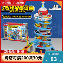 Childrens car factory rotating lifting track Pearl Tower Tunnel Douyin childrens toys parking lot boys