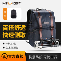 KF Concept Dole camera bag Shoulder multi-function digital Canon micro SLR backpack Professional photography bag for men and women portable large capacity outdoor waterproof travel leisure Sony camera backpack
