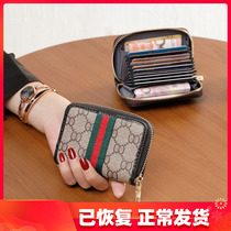 Drivers license card package Female Male small ultra-thin bank card card card holder exquisite high-grade large-capacity multi-card