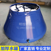 Water storage tank water bag Large capacity construction site software water storage bag Forest drought outdoor folding water bag Agricultural water bag