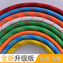 Gymnastics rope square dance special rope fitness dance rope adult small rope outdoor training mini rope small rope