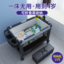 Vricale Baby 牀 can be stitched 牀 large portable folding baby bb牀 the baby cradle 牀 versatility