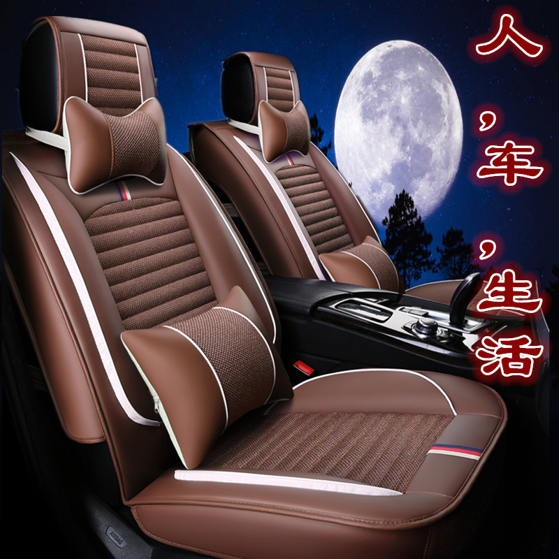 The new linen car cushions four seasons all-inclusive seat cover Volkswagen new and old Polaris 2017 1.6L automatic comfort type