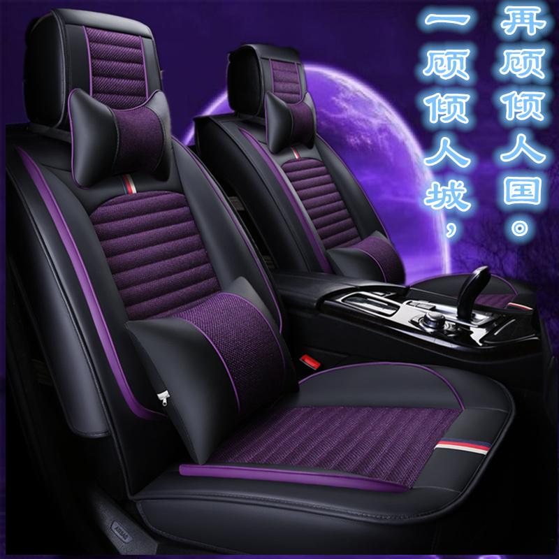Car cushion four seasons GM full surround seat cover 2020 new linen art seat set car cushion cartoon winter