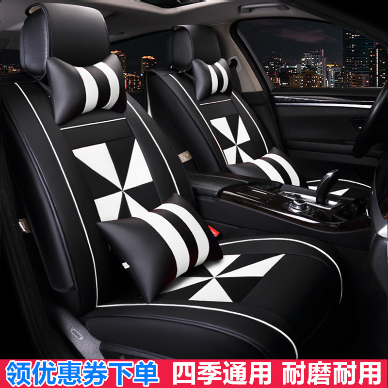 Four Seasons Universal Leather Car Seat Cover Chevrolet Cruze 2016 17 18 Seat cushion all-inclusive seat cover