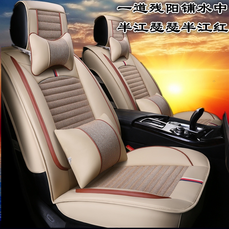 Summer linen car cushion 11 years 12 13 Mazda 6 horse six old special seat cover all-inclusive seat cushion
