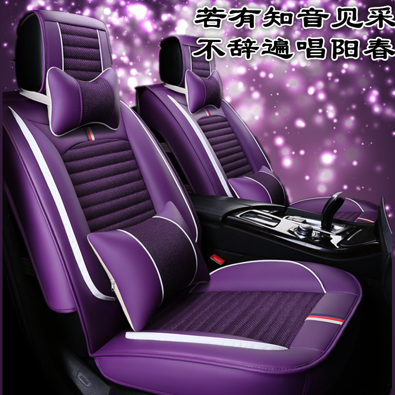 Linen car seat cushion 2017 Chevrolet Corvoz 1.5L manual automatic blocking version of the Four Seasons seat cover