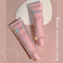 Rose Essence Cream Moisturizing isolation oil control concealer brightening complexion 2-in-1 makeup primer for women