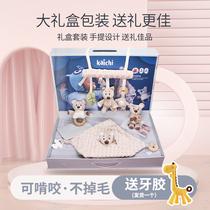 Stroller Soothing plush doll Sleeping artifact Baby baby newborn toy gift box Girl full moon can enter