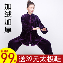 Tai Chi womens new flowing gold velvet autumn dress spring and autumn martial arts tai chi training uniform mens autumn and winter thick gj